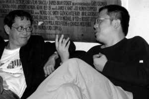 Wang Chao - L'ORPHELIN D'AN YANG