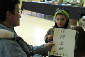 Animation atelier caligraphie dans le cadre de la thématique « Cinéma des 3 Chine »