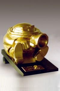 1989 - Tout premier trophée