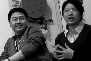 Zhang Chi (THE SHAFT - Chine)